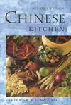Secrets from a Chinese Kitchen by Vivienne Lo